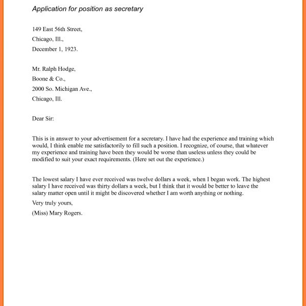 Work Experience Letter Format With Salary Gallery - letter format ...