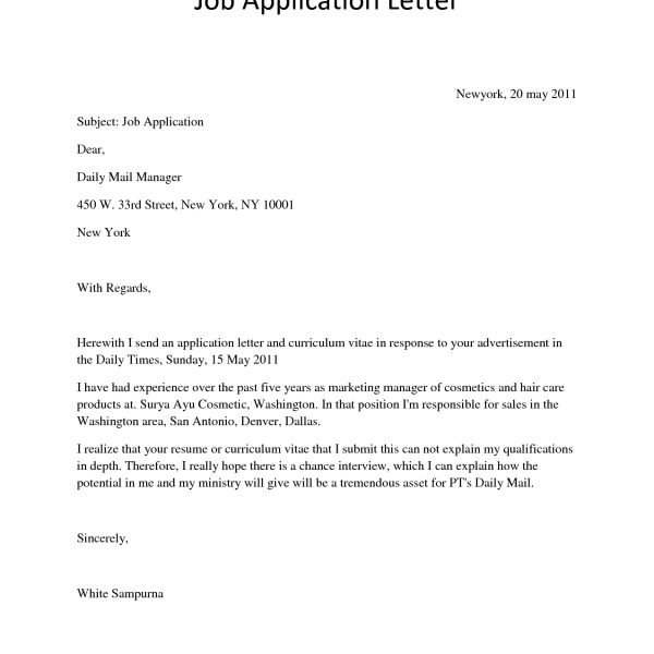 Application Letter For Job Vacancy Format | World Of Example in Application Letter Format