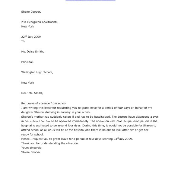 Best photos of for school leave letter school leave letter best photos of for school leave letter school leave letter regarding formal letter format for school students for leave altavistaventures Image collections