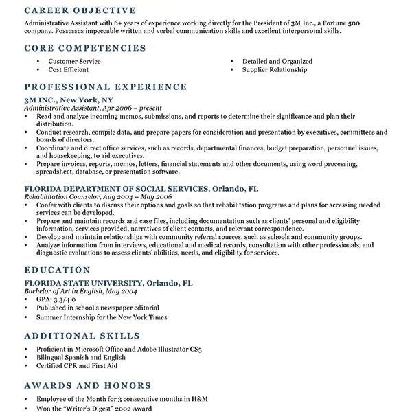 administrative objective for resume