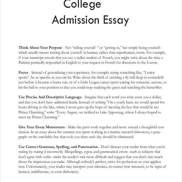 example of a college essay for admission Sample college admission essays and college application essays harvard-educated editors improve your college application essay to win admission view hundreds of free college essays, take our free co.