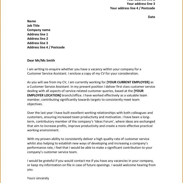 Application Letter Format. Sample Application Letter By Fresher Free ...