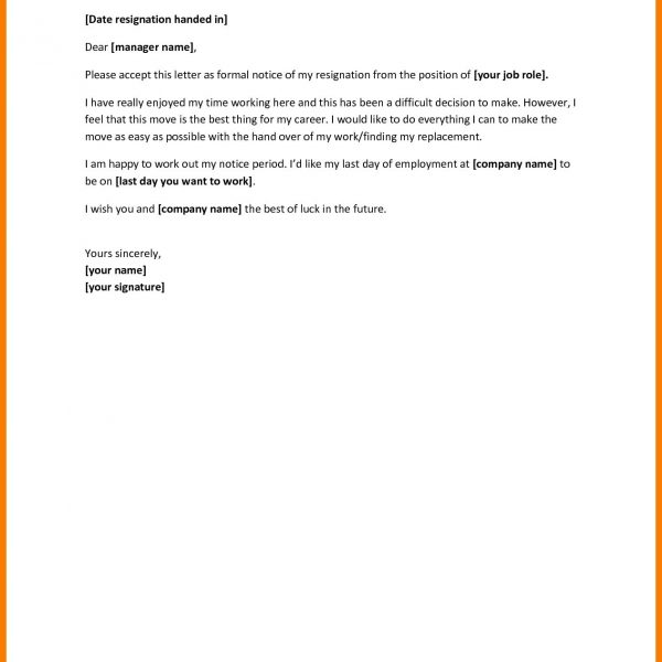 English Leave Letter Format New Formal Letter Format For School