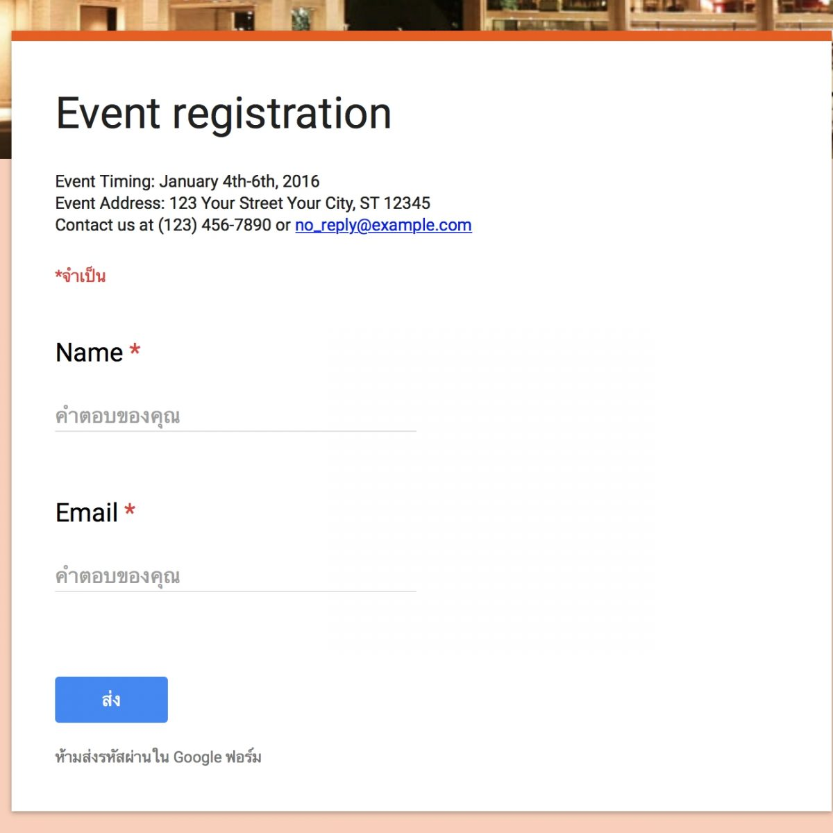 Google Forms Guide: Everything You Need To Make Great Forms For with Google Forms Examples