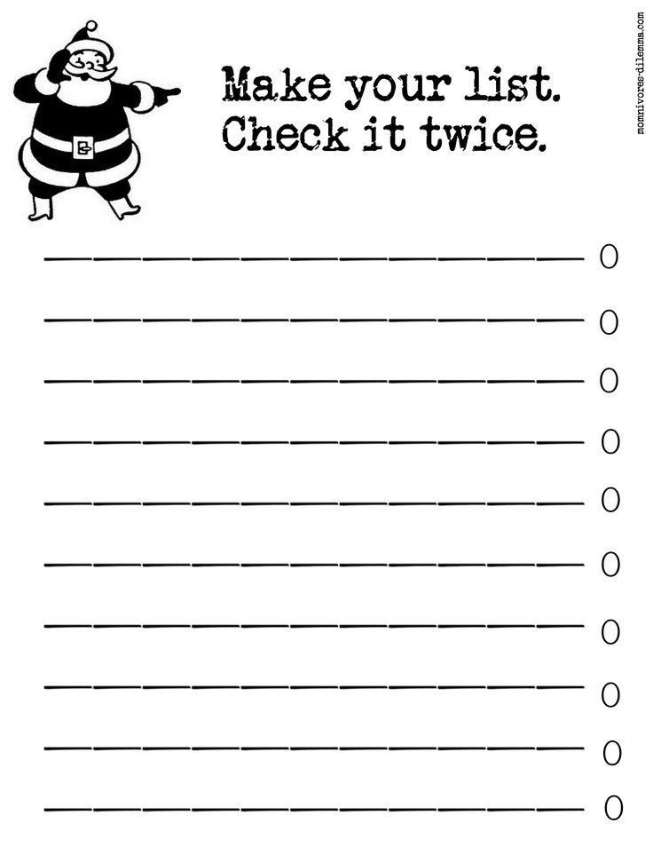 Printable Christmas List Black And White | World Of Example regarding Printable Christmas List Black And White 24303