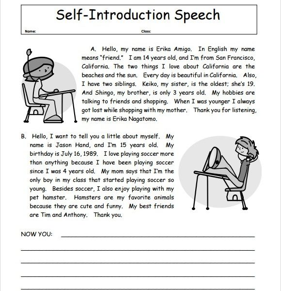 Self Introduction Essay Example Sample Self Introduction Speech