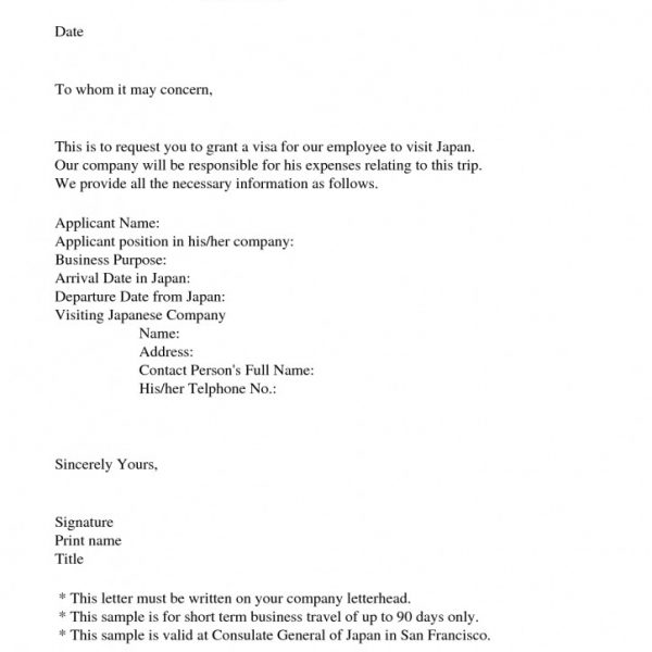 To Whom This May Concern Letter Ideas Of Sample Business Letter In
