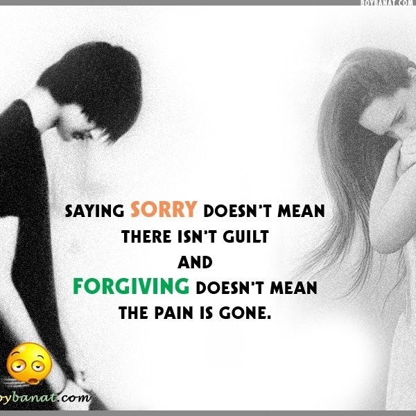 20 I'm Sorry Quotes & Sayings – Apology Messages From The Heart within I Am Sorry Quotes For Best Friends In Hindi