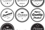 Vintage Label Template Vector Png
