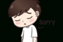 Sorry Sticker Cute
