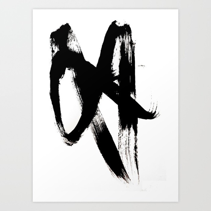 Brushstroke 2 - Simple Black And White Art Print By with regard to Simple Black And White Art 30096