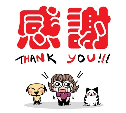 Evacomics Blog: Why Line Rejected My Stickers 3 Times Before It throughout Thank You Line Stickers