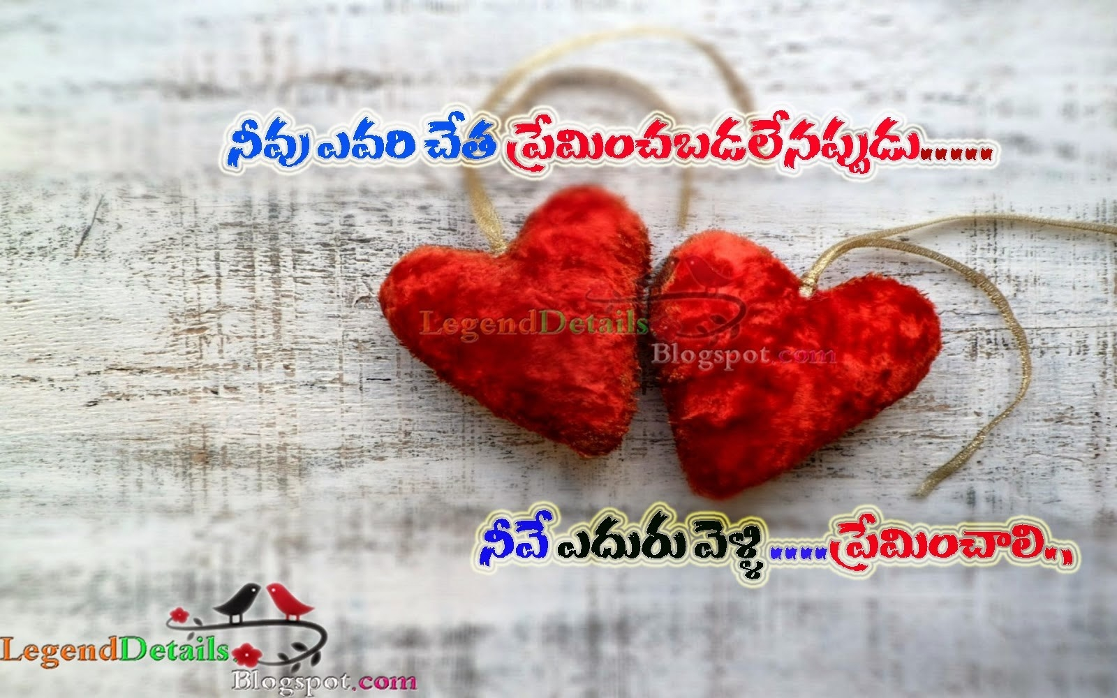 Famous New Telugu Love Quotes | Hd Wallpapers | Legendary Quotes intended for Sorry Images For Lover With Quotes In Telugu 28421