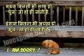 I Am Sorry Quotes For Girlfriend In Hindi
