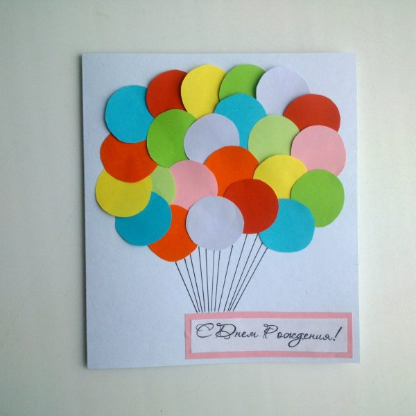 Simple Birthday Paper Card Handmade Gifts Paper Diy Crafts