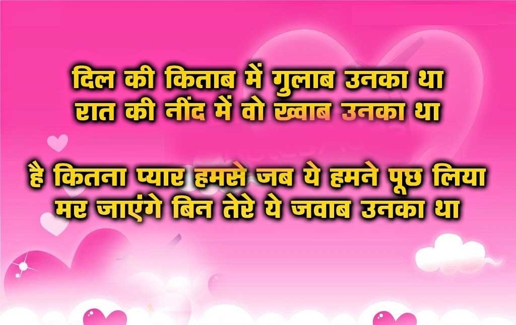Sorry Images For Lover With Quotes In Hindi - Best Quote 2017 inside Sweet Sorry Quotes For Boyfriend In Hindi 28575