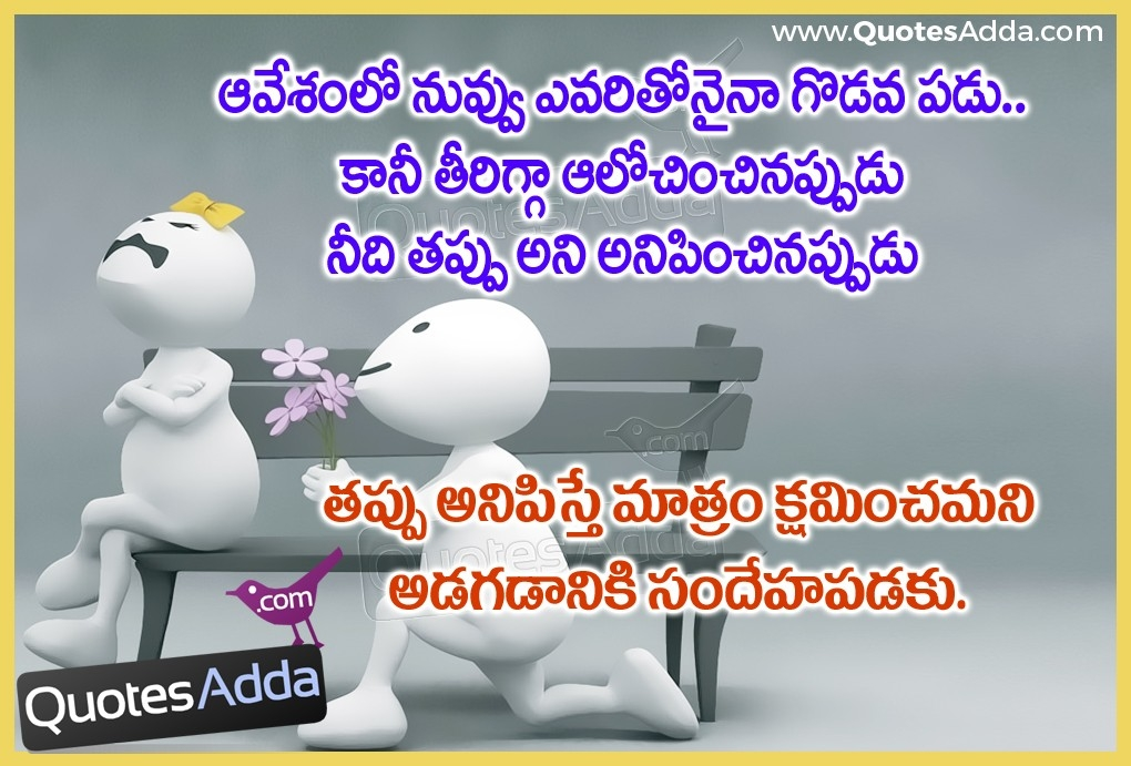 Sorry Wallpapers For Love - Impremedia intended for Sorry Images For Lover With Quotes In Telugu 28421