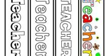 Bookmark Designs To Print For Teachers
