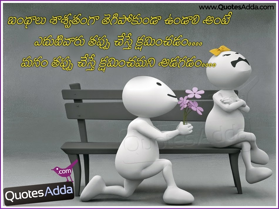 Telugu Strong Relationship Quotations And Sorry Quotes inside Sorry Images For Lover With Quotes In Telugu 28421