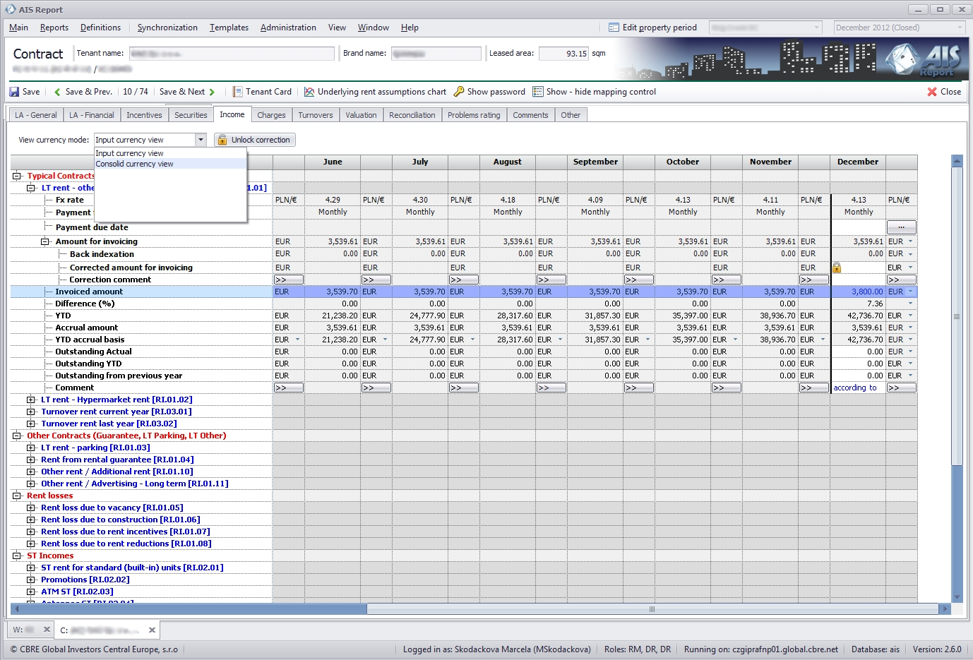 Example Erp Systems - Software Development, Software Solutions inside Examples Of Erp Systems 56554
