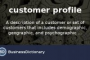 Customer Profile Definition