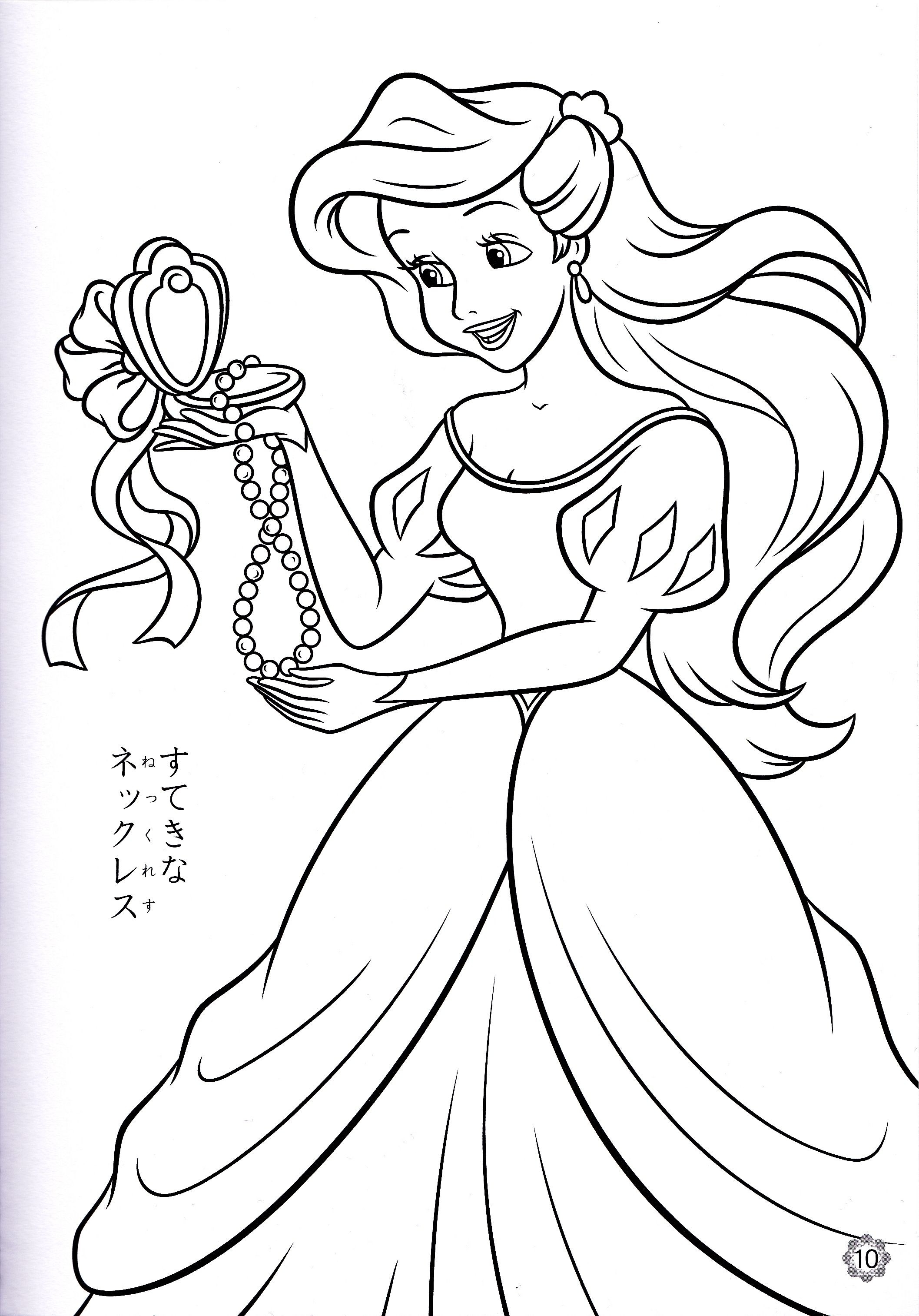 Disney Princess Ariel Coloring Pages For Girls | Examples ...